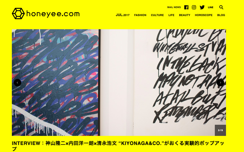 honeyee.com Web Magazine(ハニカム)