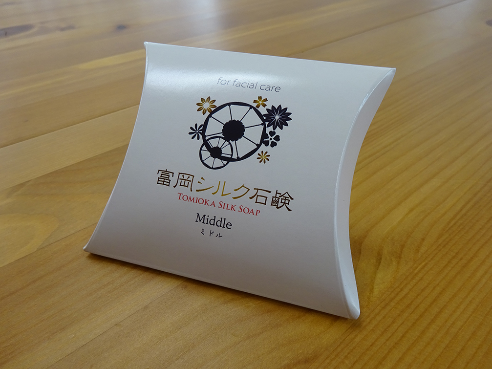 土産ものには福がある♪「富岡シルク石鹸」を使ってみた
