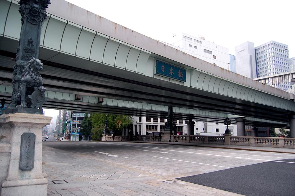 そうだ東海道を歩いて京都、行こう(準備運動)