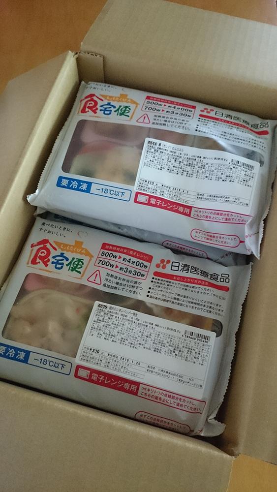 要介護2の母といっしょに 冷凍配食「食宅便」を試食してみた